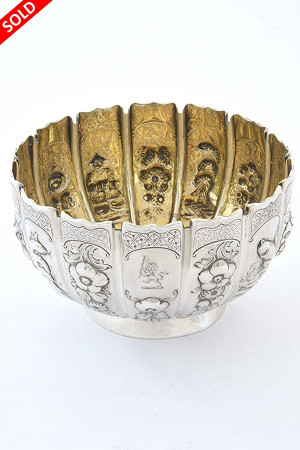 Rare Victorian Silver Bowl with Embossed Oriental Panels 1868