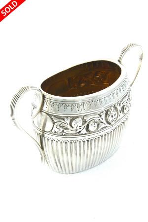 Victorian Silver Sugar Bowl 1881