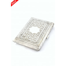 Victorian Silver Card Case – Chester 1894