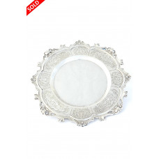Shallow Antique Silver Dish 1854