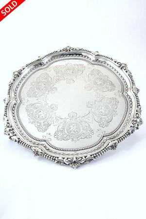 Victorian Silver Salver 1898